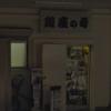 【口コミ】TVで有名な銀座の母の占い店にいってみた結果。
