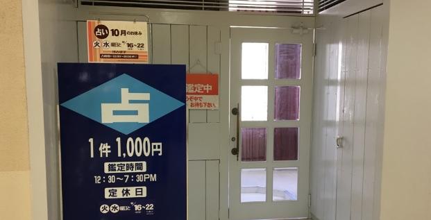 京橋 イオン ダイエー
