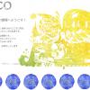 """【口コミ】占いとカウンセリングのお店 """"COCO""""は本当に当たるの?"""